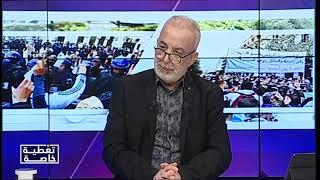 Algérie : Expression tebounienne :Au passé décomposé !