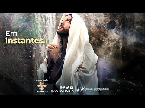 Grupo de Oração On-line Cristo Vive | 25/06/20