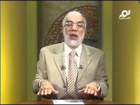 قصة ذي القرنين و يأجوج ومأجوج :: الشيخ د. عمر عبدالكافي