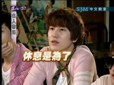 [Full] 111016 名人帶路 台中2000元美味挑戰 完整版 – Super Junior M