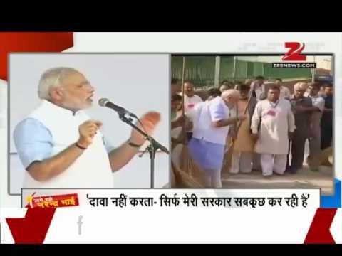 Clean India  mission: PM Modi invites nine people to participate 02 October 2014 05 PM