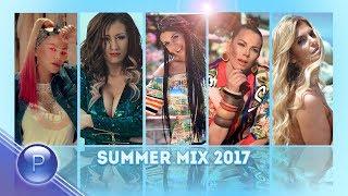 Звездите На Планета - Summer Mix 1, 2017 By DJ Boyan