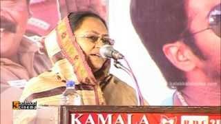Adhu Vera Idhu Vera Movie Audio Launch