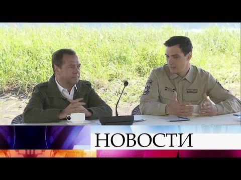 В ходе поездки по Камчатскому краю Дмитрий Медведев ответил на вопросы, волнующие людей.