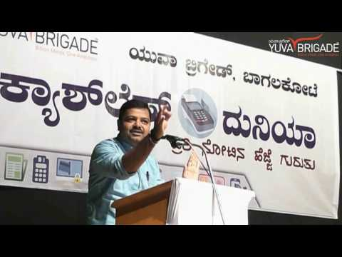 Video Yuva Brigade - Black and White (Bagalkot) [official] download in MP3, 3GP, MP4, WEBM, AVI, FLV January 2017