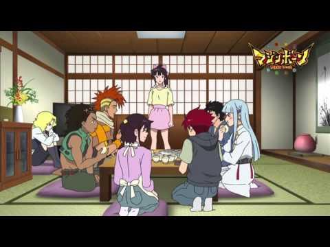 Majin Bone: la Bande annonce 2 de l'Anime