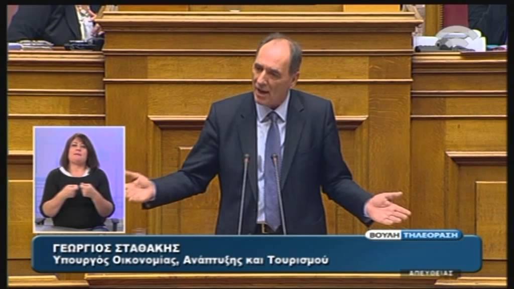 Γ.Σταθάκης (Υπ.Οικον.Αναπτ.και Τουρ.) στη συζήτηση για την ανακεφαλαιοποίηση των τραπεζών (31/10/15)