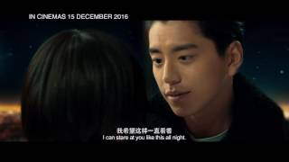 Nonton 28岁未成年 Suddenly Seventeen Malaysia Official Trailer Film Subtitle Indonesia Streaming Movie Download