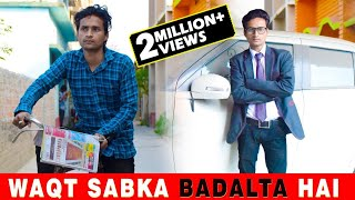 Waqt Sabka Badlta Hai || Qismat || Apna Time aayega || Time change || Make A Change