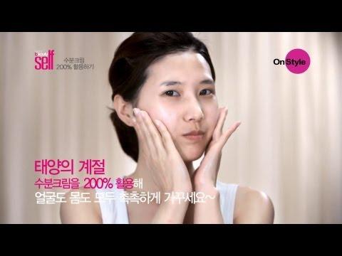 韓國女孩-化妝技巧(200%滋潤保濕) 女生必看@@