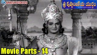 Video Sri Krishnanjaneya Yuddham Movie Parts 14/14 || N. T. Rama Rao, Vanisri || - Ganesh Videos MP3, 3GP, MP4, WEBM, AVI, FLV Februari 2019