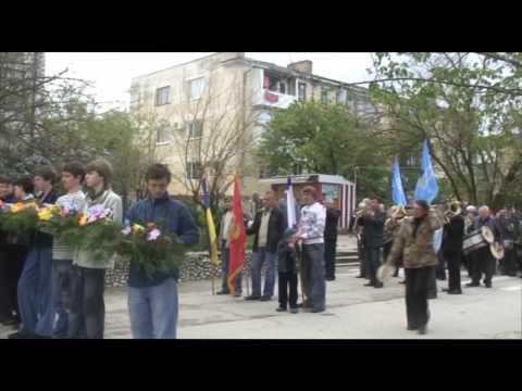 Название Видео - Поход в Орджоникидзе. East Crimea
