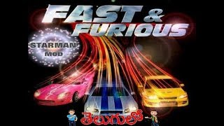 Nonton How to Download Gta Vice City Fast and Furious For Free 1000% Working Film Subtitle Indonesia Streaming Movie Download