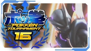 Nonton Pokken Tournament - Part 16 | Mewtwo Needs Our Help!  [Wii U English Gameplay] Film Subtitle Indonesia Streaming Movie Download