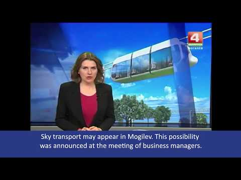 SkyWay Was Presented at the Meeting of the Association of Industrialists in Mogilev