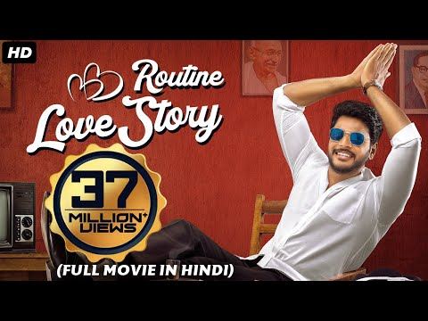 Regina New Movie 2017 - New Released Full Hindi Dubbed Movie | 2017 Romantic Action Full Movie