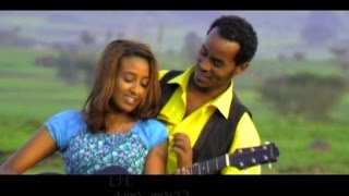 Mamila Lukas - Yazilign Ketero (Official Music  Video) New Ethiopian Music 2015