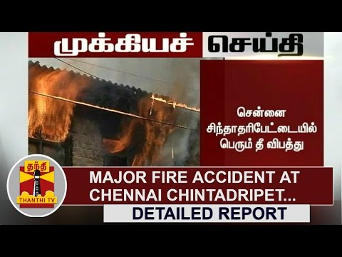 Major-Fire-Accident-at-Chennai-Chintadripet-Thanthi-TV