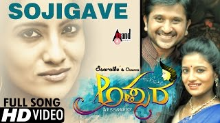 Sojigave Song from Apsssarey Movie