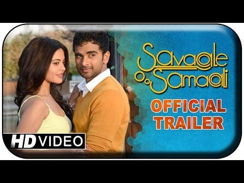 Watch Savaale Samaali tamil movie trailer in HD