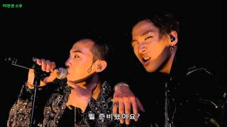 Nonton 2016 Bigbang Made In Seoul   Goodboy Crooked Film Subtitle Indonesia Streaming Movie Download