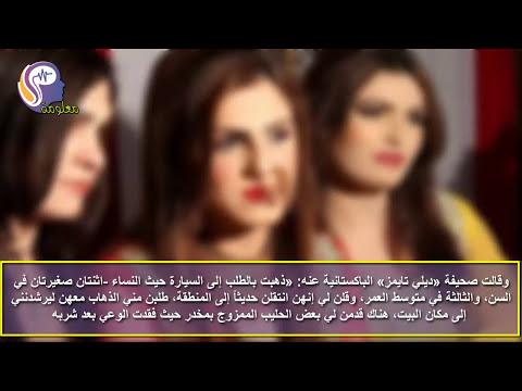 العرب اليوم - بالفيديو : نساء أقدمن على اغتصاب الرجال