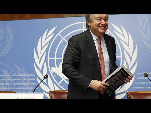 Νέος γγ του ΟΗΕ εξελέγη ο Αντόνιο Γκουτέρες