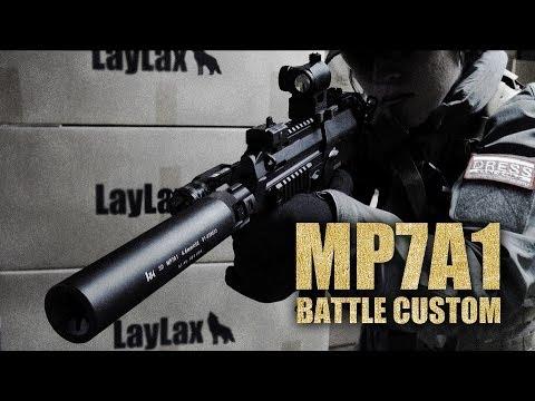 laylax - LayLaxが渾身のクオリティで提供する東京マルイ製MP7A1用のカスタムパーツ。その数々を取り付けたMP7A1