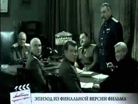 Не вошедшие в фильм смешные кадры на съемках фильма,Ликвидация,приколы (видео)