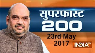 Superfast 200   23rd May, 2017 ( Part 2 ) - India TV