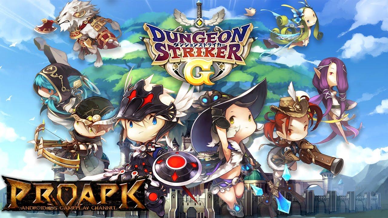 Dungeon Striker G - ダンジョンストライカー G