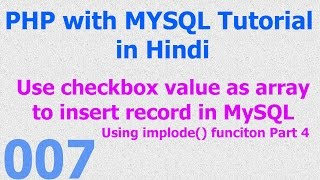 007 PHP MySQL Database Beginner Tutorial - PHP Checkbox Array - MySQL Insert Record Part 4 - Hindi
