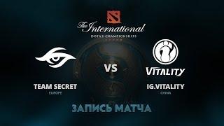 Team Secret vs IG.Vitality, Первая игра, Групповой этап The International 7