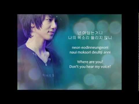 Yesung (예성) - It Has To Be You (너 아니면 안돼) LYRICS [Hangul + Romanization + Eng Sub]
