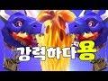 11홀풀방도 때려잡는 레알 강력하다용!! [신규조합] 클래시오브클랜 비엠TV