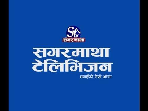 Watch Sagarmatha Television Free
