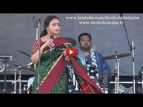 Ar Kichu Chaina by Jaya Dutta Senapati