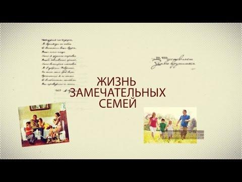 14 ноября 2015. Семья Чикуновых-Петрашовых