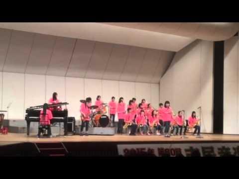 室蘭市立 翔陽中学校 JAZZ BAND Sing SingSing