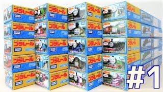 Video Thomas & Friends My new plarail ×20 きかんしゃトーマス プラレール MP3, 3GP, MP4, WEBM, AVI, FLV Juni 2019