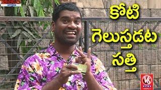 Video Bithiri Sathi On Digital Payments   Funny Conversation With Savitri   Teenmaar News   V6 News MP3, 3GP, MP4, WEBM, AVI, FLV Desember 2018