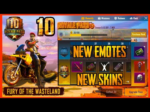 SEASON 10 ROYAL PASS : NEW EMOTES , REWARDS AND EVENTS LEAKED ( PUBG MOBILE )