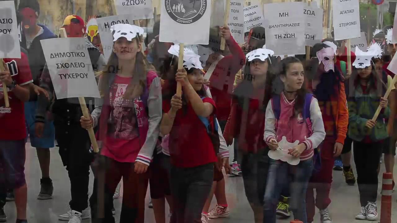 Σχολεία από όλη τη Θράκη στηρίζουν τις δράσεις του WWF στην περιοχή!