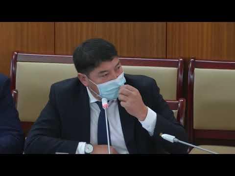 Т. Аубакир: Хүлээн авагч тал Монгол улсаас тогтоосон махны квотыг хүлээж авах уу?