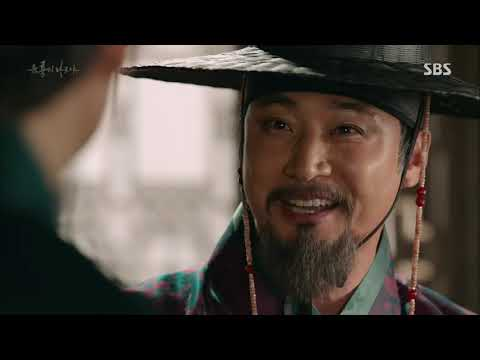 Six Flying Dragons Episode 16 Eng Sub