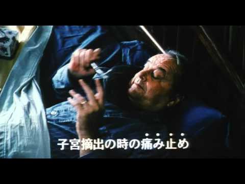 アバウト・シュミット(予告編)
