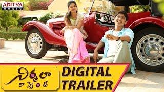 Nirmala Convent Movie Trailer HD - Nagarjuna, Roshan Salur, Shriya Sharma