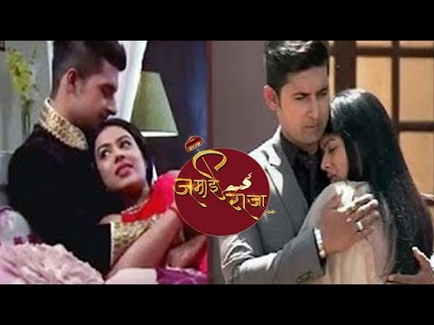 Jamai Raja | Sid & Roshini RE-UNITE |