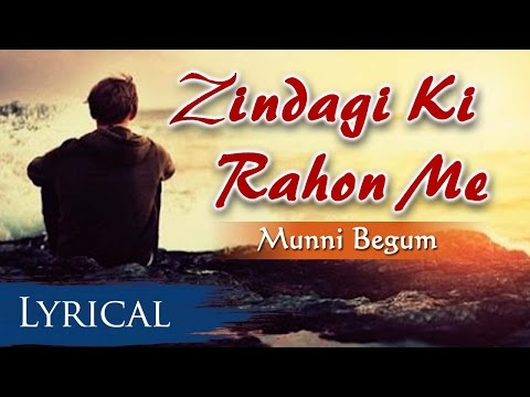 Zindagi Ki Rahon Mein Original Song By Munni Begum | Video Song With Lyrics | Pakistani Sad Songs