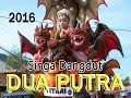 Download Lagu Singa Dangdut DUA PUTRA 2016 - Seketip Mata - Live Kr.sinom 1 April 2016 Mp3 Free